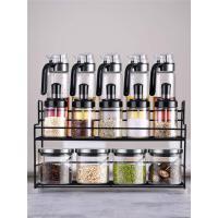 玻璃盒调料罐子组合装调味罐厨房用品家用大全装盐罐油瓶套装