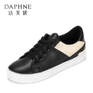 【9.20达芙妮超品2件2折】Daphne/达芙妮 春款休闲舒适平底小白鞋 潮流拼色圆头系带单鞋-