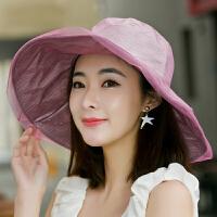 帽子女夏天韩版户外防晒遮阳帽折叠防紫外线太阳帽时尚出游沙滩帽 均码(54-59cm)