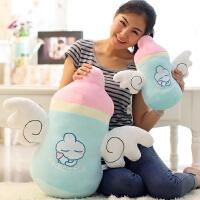 毛绒玩具玩偶生日礼物女生男生天使奶瓶公仔大抱枕靠垫布娃娃