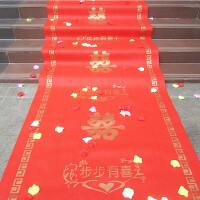 面莎婚庆用品创意一次性无纺布喜字红地毯婚礼庆典场景装饰布置