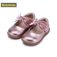 【每满200减100】巴拉巴拉童鞋女童单鞋公主鞋2018新款秋季小童儿童皮鞋韩版鞋子女