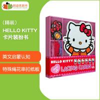 英国进口 Hello Kitty 穿穿戴戴卡片装扮书 Hello Kitty Stitch & Sew Lacing