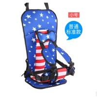 简易儿童安全座椅便携式车载坐垫汽车用背带宝宝安全增高垫0-12岁