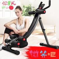 健腹器懒人收腹机腹部运动健身器材家用锻炼腹肌训练美腰器美腰机 p4t