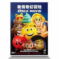 新华书店正版 外国电影 表情奇幻冒险 DVD9