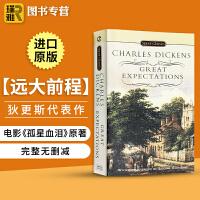 远大前程 英文版原版小说 Great Expectations 伟大前程 狄更斯世界名著 全进口原著英语书籍 双城记 雾