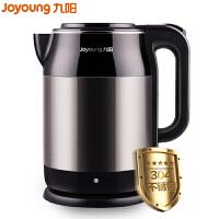 九阳(Joyoung) K17-F67电热水壶烧水壶家用一体自动断电不锈钢大容量开水壶1.7L