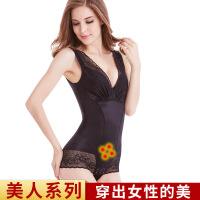 美人塑身内衣服收腹束腰燃脂无痕产后计减肚子美体塑形超薄款