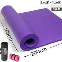 双人加厚瑜伽垫10mm 15mm 20mm加长2米加宽1米瑜珈健身垫