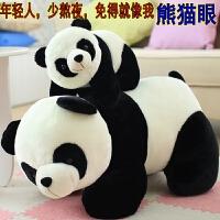 熊猫公仔毛绒儿童玩具抱枕玩偶布娃娃女生日礼物