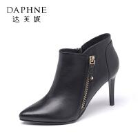 达芙妮集团鞋柜秋冬款短靴女时尚尖头侧拉链牛皮细高跟短靴女-1