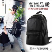 PU潮流旅行包男包双肩包男皮电脑背包女商务韩版大学高中学生书包