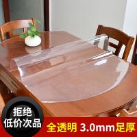 椭圆形桌布桌面保护膜透明软玻璃塑料PVC软玻璃伸缩折叠桌垫胶垫