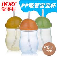 幼儿pp学饮杯宝宝吸管杯喝水杯300ml宝宝饮水杯杯AF-115 吸管式 颜色随机