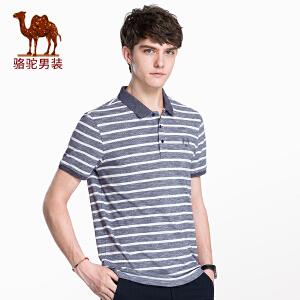 骆驼男装 2018夏季新款翻领条纹短袖t恤青年绣标棉质上衣短衫