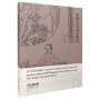 正版-W-中国古代音乐史话 田  青 9787552315455 上海音乐出版社 枫林苑图书专营店