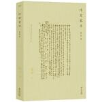 傅雷家书 傅雷,麦书房出品,有容书邦 发行 9787537853217 北岳文艺出版社 枫林苑图书