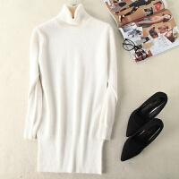 秋冬季高领貂绒毛衣女装套头中长款打底衫修身针织羊绒衫加厚保暖