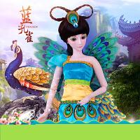 【支持礼品卡】叶罗丽精灵梦夜萝莉仙子白光莹蓝孔雀洋娃娃女孩灰姑娘玩具v8p
