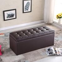 皮墩子沙发凳客厅收纳凳换鞋凳储物凳子多功能家用服装店沙发