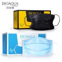 泊泉雅一次性50只装三层透气口罩黑色蓝色包装防护灰尘美妆工具