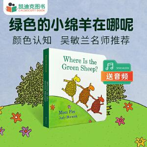 #美国进口 Where Is the Green Sheep?绿色的小绵羊在哪呢? 撕不破纸板吴敏兰书单 第44本颜色认知