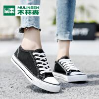 木林森秋季新款透气帆布鞋女士低帮布鞋韩版百搭学生板鞋纯色