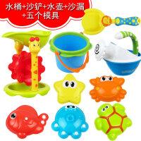 男孩宝宝儿童益智益之宝玩沙挖沙漏花洒戏水工具宝宝儿童沙滩玩具套装大号2-3-6岁