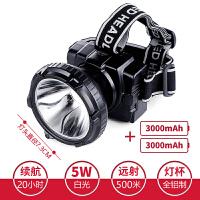 LED可充光头灯 头戴式手电筒头带钓鱼带头上探照矿灯 黑色 白光5W续航20小时