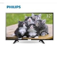 飞利浦(PHILIPS) 32PHF3282/T3 32英寸新品高清LED液晶平板电视机 接口丰富,支持网络机顶盒、卫