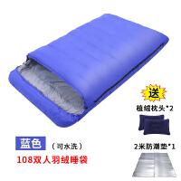 双人情侣棉睡袋春秋冬季室内保暖户外露营睡袋