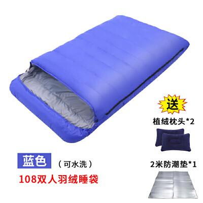 双人情侣棉睡袋春秋冬季室内保暖户外露营睡袋 发货周期:一般在付款后2-90天左右发货,具体发货时间请以与客服协商的时间为准