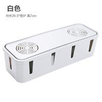 {夏季贱卖}桌面插排收纳盒电线插线板固定收线盒电源线插座数据线收纳整理盒 白色