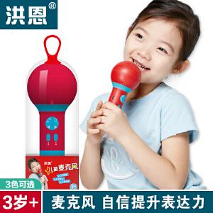 洪恩儿童麦克风全民K歌蓝牙传输app资源 红色 新品包邮