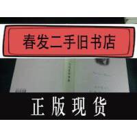【二手旧书9成新】格拉斯文集:与乌托邦赛跑(精装,一版一印。)