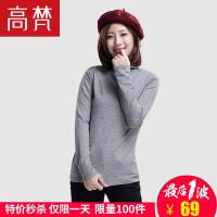 高梵冬装圆领休闲时尚百搭毛衣女装韩版纯色打底外套