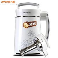 九阳 DJ13B-D08D 豆浆机 【旗舰店】家用多功能免滤