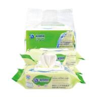 湿巾婴儿手口湿巾纸80抽3包装宝宝湿纸巾儿童专用SK-2带盖 g8s