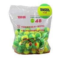 天龙Teloon儿童网球 过渡训练软式网球 T831MID 减压球 弹性好 一整袋(48个)