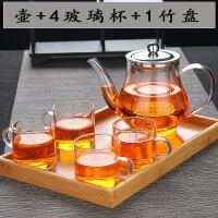 【品牌热卖】沏茶壶加厚玻璃过滤茶水壶茶水分离泡茶壶功夫茶具冲茶器办公室沏茶壶器 壶+4玻璃杯+1竹盘