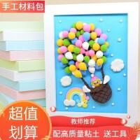 儿童DIY手工 超轻黏粘土相框画框彩泥作业亲子活动材料包新年元旦