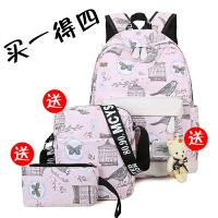 书包女韩版原宿ulzzang 校园帆布双肩包初中学生可爱百搭开学背包