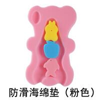 婴儿洗澡海绵垫宝宝浴盆防滑垫网兜可坐躺新生儿洗澡垫架 粉色海绵垫 厚度5.5