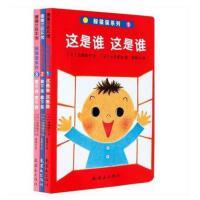 躲猫猫系列(共3册)/蒲蒲兰绘本馆 这是谁+拿下来+想不到 儿童故事书0-1-2-3岁幼儿童绘本图书翻翻书籍 用游戏的方式让孩子认识世界 利用了孩子 爱玩的天性 教会他们 认知