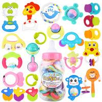【支持礼品卡】新生儿女男宝宝玩具早教益智奶瓶摇铃婴儿玩具礼盒 g5g