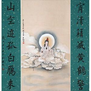 建筑学家 作家 诗人  林徽因《书画合璧》