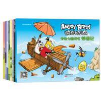 愤怒的小鸟游戏书套装 正版 ROVIO ENTERTAINMENT LTD 9787506082389