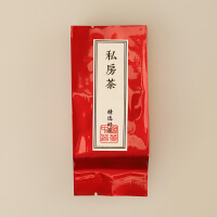彩色茶叶包装袋茶叶内袋亮光小泡袋铝箔厚岩茶红茶通用一次性定制