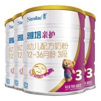 雅培 (Abbott)【旗舰店 新包装】亲护易消化幼儿配方 婴儿奶粉 3段820克(西班牙原装进) 820g*4罐(1